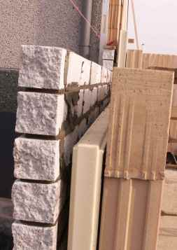 Rigid polyurethane insulation foams (Wikimedia)